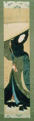 Koikawa Harumasa